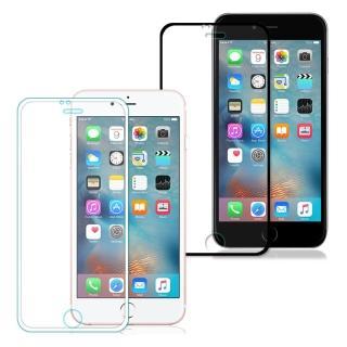 【RedMoon】APPLE iPhone6+/6s Plus 9H鋼化玻璃螢幕保護貼(5.5吋)