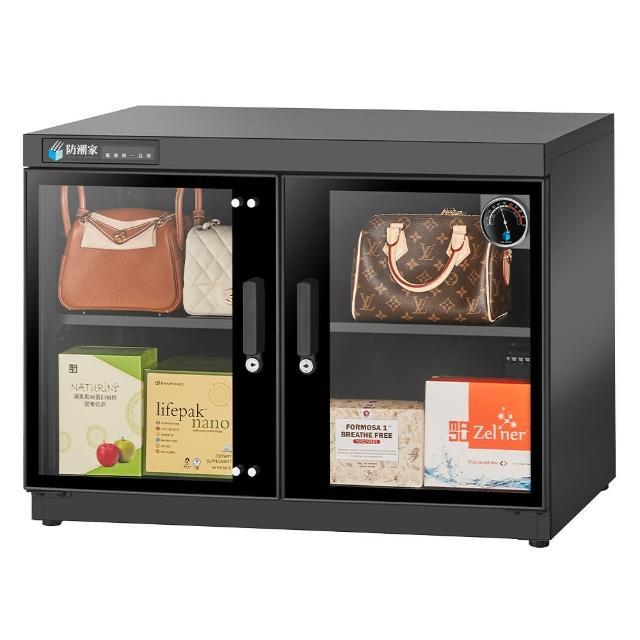 【防潮家】150公升電子防潮箱(FD-150WC生活指針系列)/