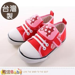 【魔法Baby】女童鞋 台灣製迪士尼米妮正版帆布鞋(sh9698)