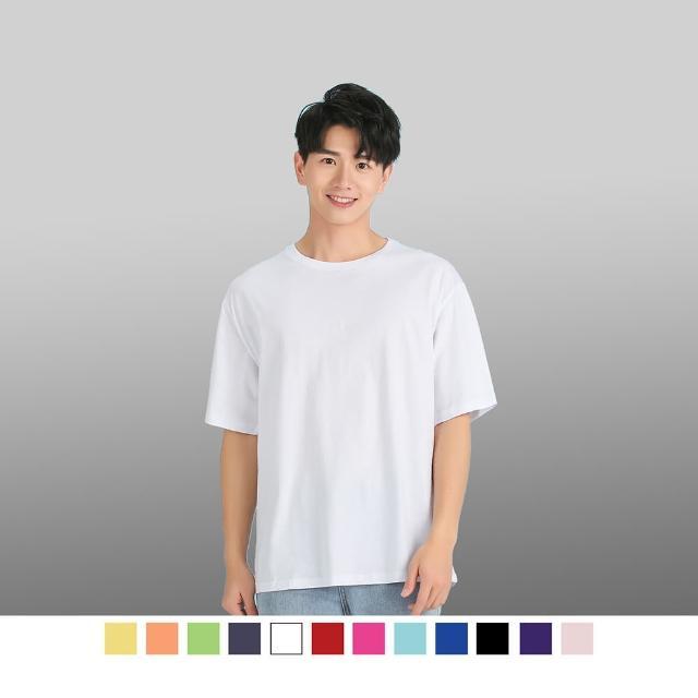 【男人幫】UV200(路跑專用款式百搭素面排汗T恤)