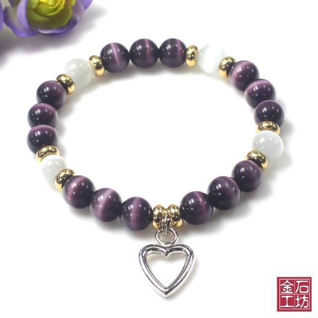 【金石工坊】紫色情緣貓眼石手練 8mm