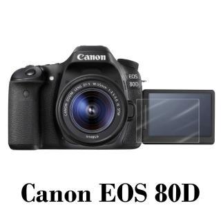 【D&A】Canon EOS 80D日本原膜HC螢幕保護貼(鏡面抗刮)