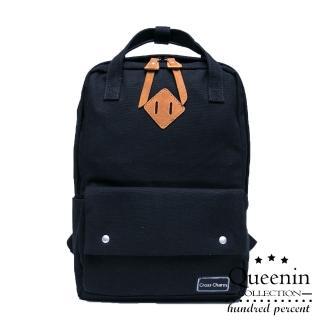 【DF Queenin日韓】日系熱銷拼色同樂會休閒手提後背包(共4色)