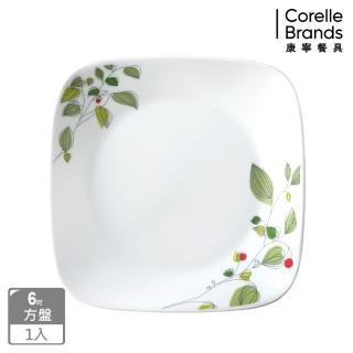 【美國康寧 CORELLE】6吋方盤-綠野微風(2206)