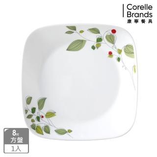 【美國康寧 CORELLE】8吋方盤-綠野微風(2211)
