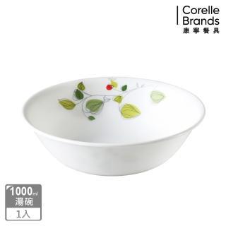 【美國康寧 CORELLE】1000ml湯碗-綠野微風(432)