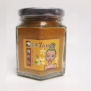 【蘋果市集】泰國咖哩粉(60g/瓶)