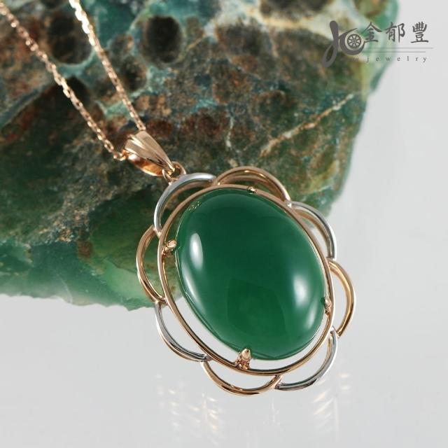 【金郁豐】典雅頂級天然帝王綠翡翠藍寶雙色18k金項鍊