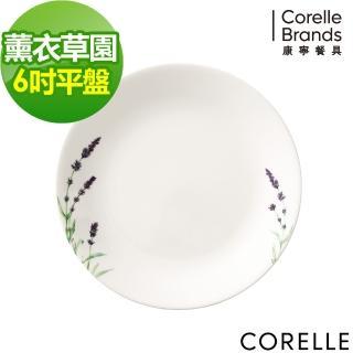 【美國康寧 CORELLE】薰衣草園6吋平盤(106)