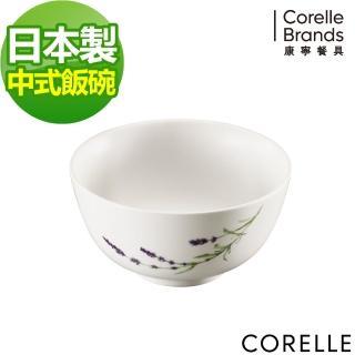 【美國康寧 CORELLE】薰衣草園中式飯碗(409)