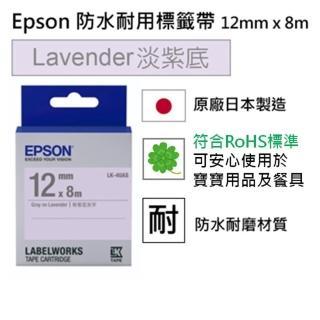 【EPSON】標籤機色帶淡紫底灰字/12mm(LK-4UAS)