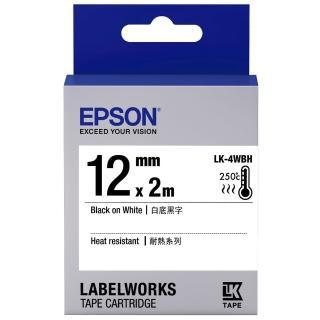【EPSON】標籤機色帶 高耐熱白底黑字/12mm(LK-4WBH)
