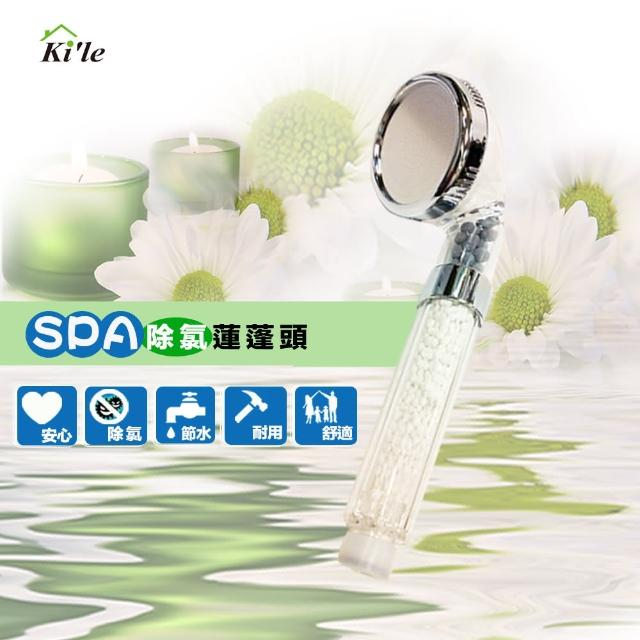 【KILE】spa除氯蓮蓬頭 3入組