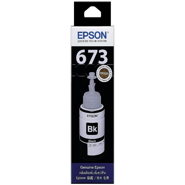 【EPSON】黑色墨水匣(INK-T673100)