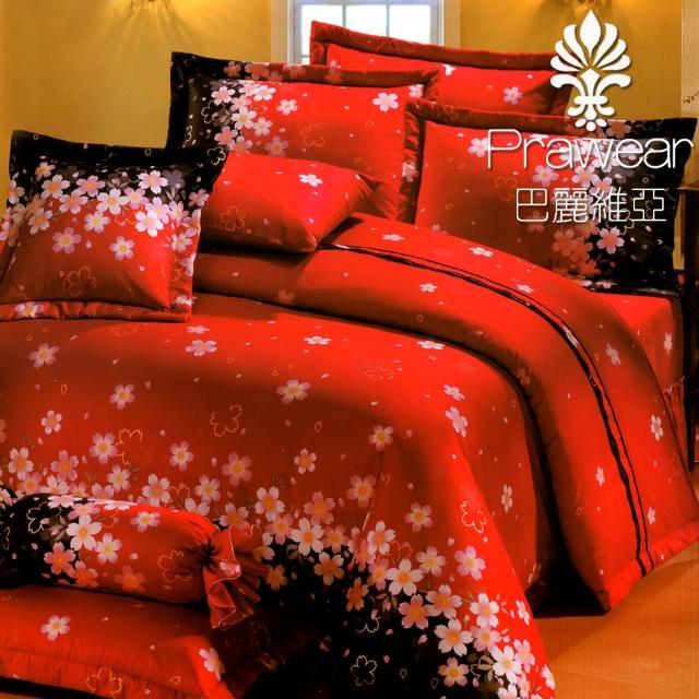 【巴麗維亞】喜氣連連(頂級雙人活性精梳棉六件式床罩組台灣精製)