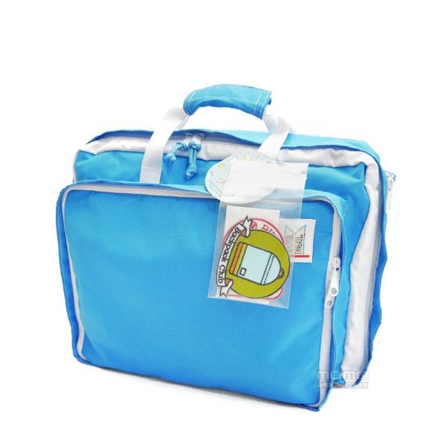 【MOKUYOBI】L.A 空運繽紛多功能筆電手提後背包-附贈電繡章- - 天空藍(Bedford Bag)