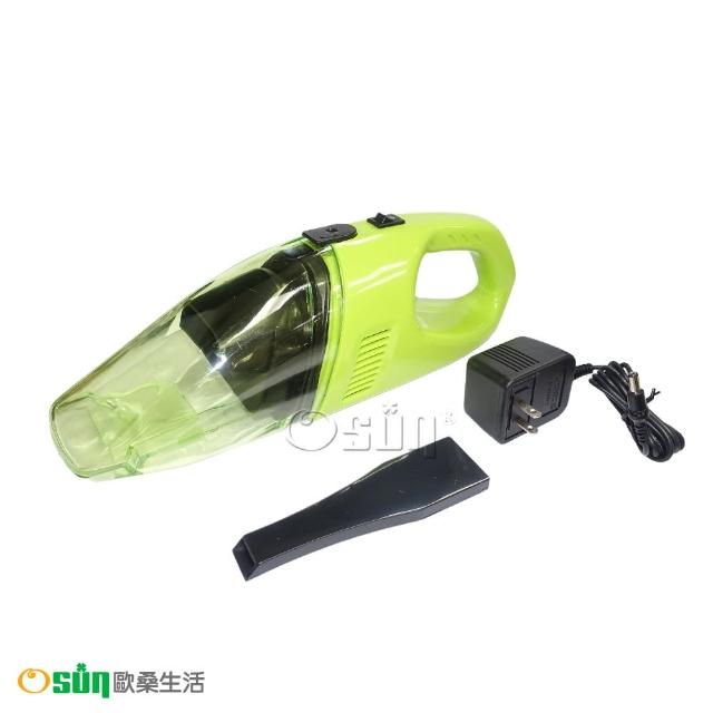 【Osun】吸得淨充電式吸塵器 乾濕2用(JA-25 2入)