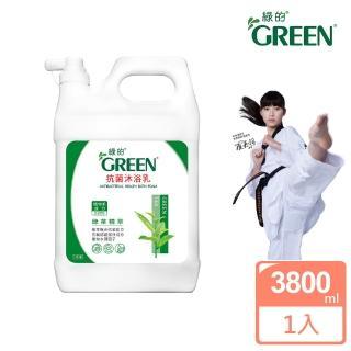 【綠的GREEN】抗菌沐浴乳加侖桶-綠茶精油(一加侖)