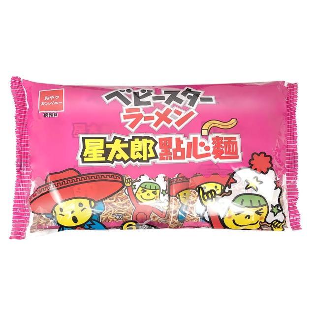 【OYATSU優雅食】點心餅分享包-香辣(40gx6包)
