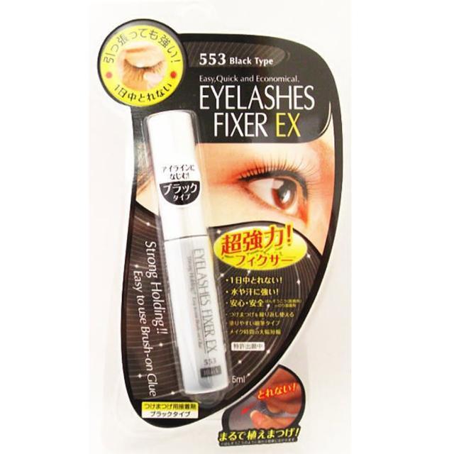 【DUP】EX553 長效假睫毛黏著劑(黑膠)