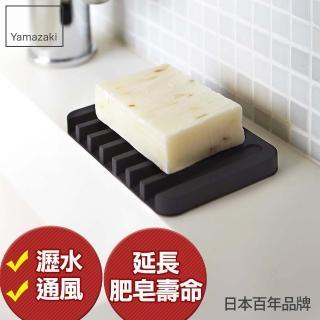 【YAMAZAKI】Flow斷水流肥皂架(黑)