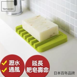 【YAMAZAKI】Flow斷水流肥皂架(綠)