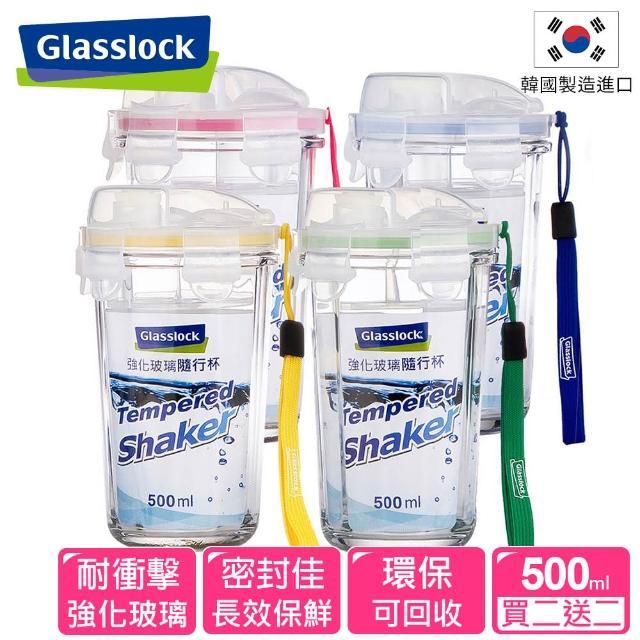 【Glasslock】強化玻璃環保攜帶型水杯晶透款500ml(買二送二)