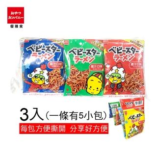 ~OYATSU優雅食~模範生小點心餅 組 20gx15入