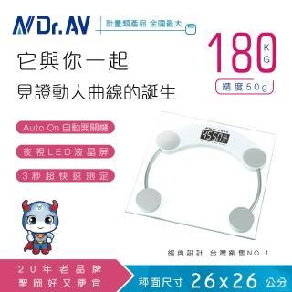 【Dr.AV】PT-2626 超精準 冷光電子體重計(超精密)