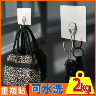 【樂活主義】髮絲紋魔力無痕貼系列-萬用單掛勾 304不鏽鋼