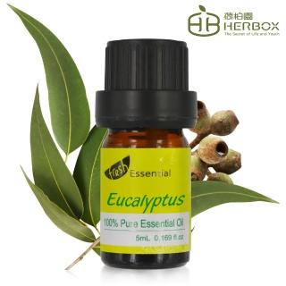 【Herbox 荷柏園】尤加利精油 5ml(Eucalyptus)