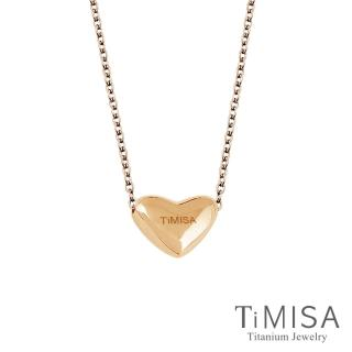 【TiMISA】鈦真心-穿洞版 玫瑰金 純鈦 極細鎖骨項鍊(B)