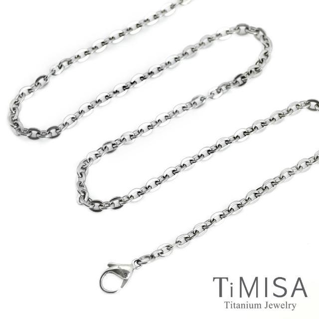 【TiMISA】璀璨時刻 純鈦項鍊(雙色可選)