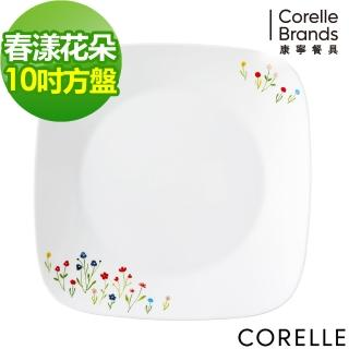【CORELLE 康寧】10吋方盤-春漾花朵(2213)