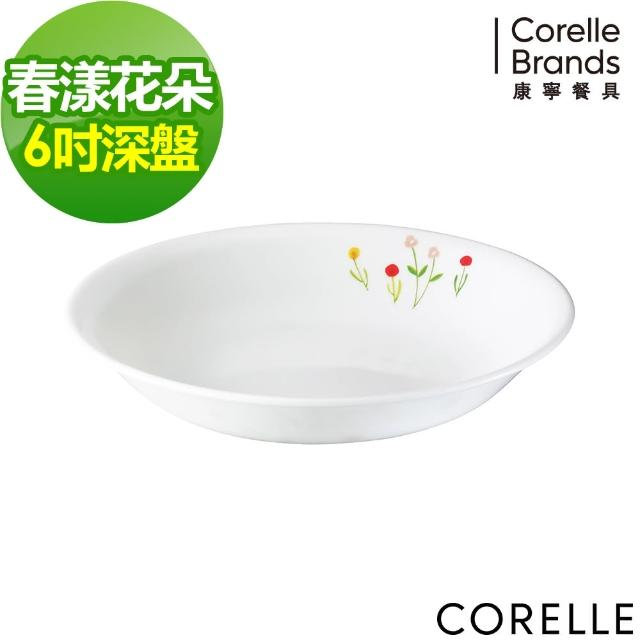 【CORELLE 康寧】6吋深盤-春漾花朵(413)