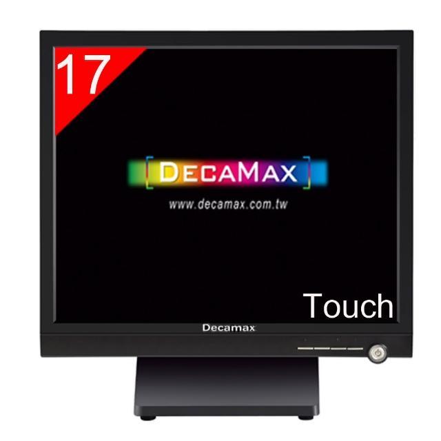 【DecaMax】17吋 POS專業型觸控螢幕(YE1750TOUCH-R)