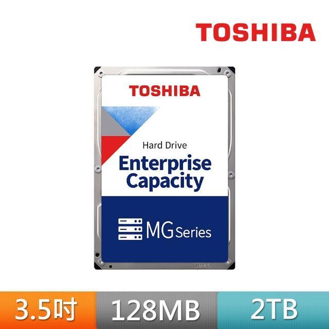 【TOSHIBA】TOMCAT SATA 企業級硬碟 2TB 3.5吋 SATAIII 7200轉硬碟 五年保固(MG04ACA200E)