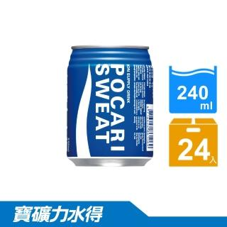【寶礦力水得】運動飲料240ml(24入)