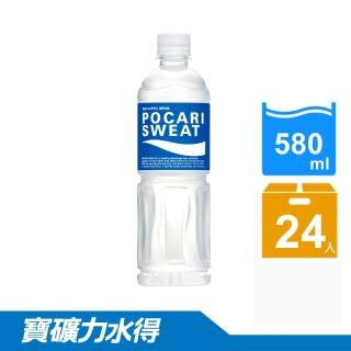 【寶礦力水得】運動飲料580ml(24入)