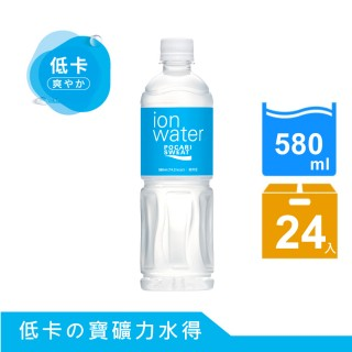 【寶礦力水得】ION WATER低卡運動飲料580ml(24入)