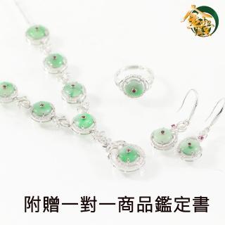 【金玉滿堂】珍愛天然緬甸冰種翡翠套組(母親節超值組)