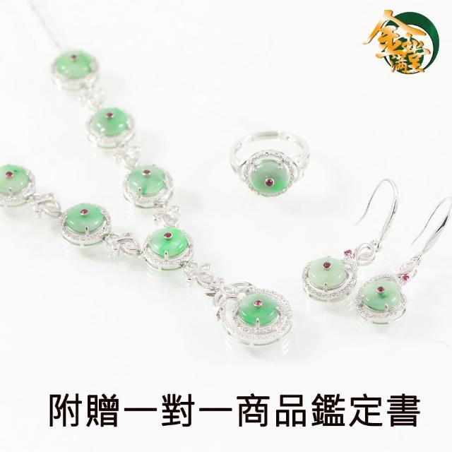 【金玉滿堂】珍愛天然緬甸冰種翡翠套組