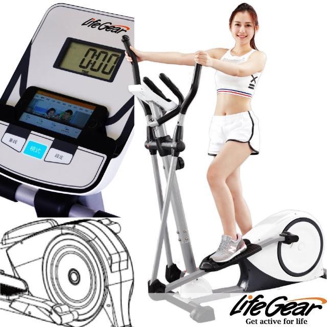 【來福嘉 LifeGear】93800N 8KG飛輪磁控橢圓機(交叉訓練/滑步機/漫步機)