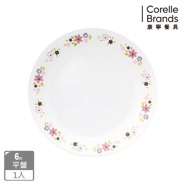 【CORELLE 康寧】花漾派對6吋平盤(106)