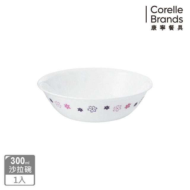 【CORELLE 康寧】花漾派對300ml沙拉碗(410)