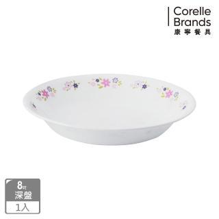【CORELLE 康寧】花漾派對8吋深盤(415)