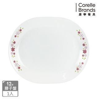 【CORELLE 康寧】花漾派對12吋腰子盤(611)