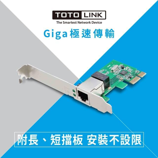 【TOTOLINK】PX1000 Gigabit PCI-E 極速有線網卡.(PCI-E)