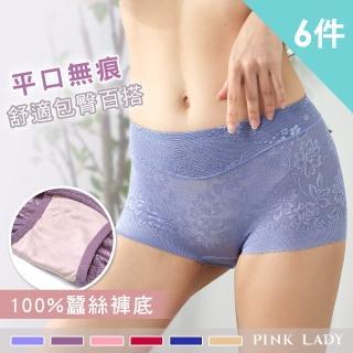 【Pink Lady】100%蠶絲 花漾包臀高腰平口褲(6件組)