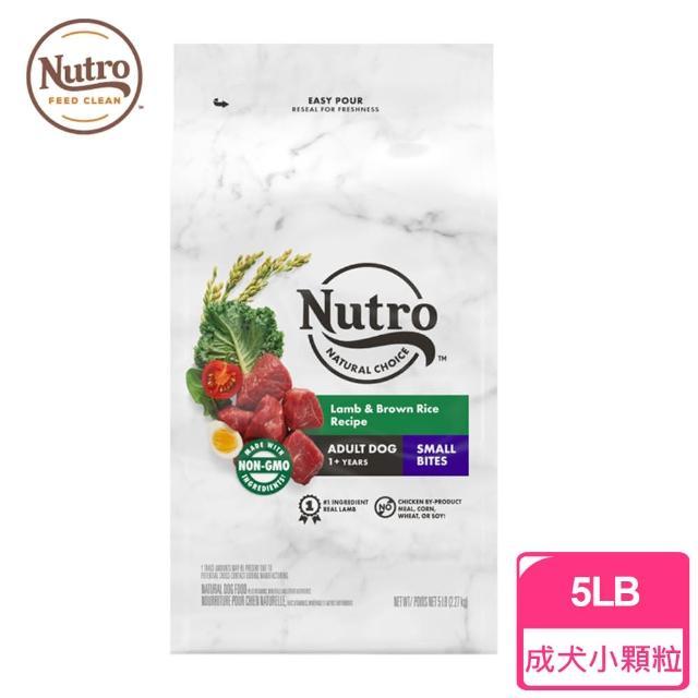 【Nutro美士】成犬配方/小顆粒-羊肉+米5LB(成犬飼料)